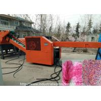 China Artificial Flower Leaves Plant Industrial Shredder Machine Artificial Lawn Cutter Easy Operate on sale