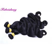 China Body Wave Brazilian Human Virgin Hair Extensions Free Tangle 10 - 40 Inch on sale