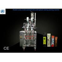 Quality Durable Double Lanes Automatic Packing Machine 40-100 Bag/Min Packing Speed for sale