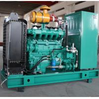 China Automatic Start 50kw Natural Gas Electric Generator power waukesha 50kpa CHP methane gas IP23 on sale