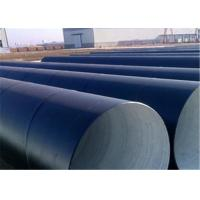"Quality water <strong style=""color:#b82220"">pipe</strong> OD 219mm 3LPE coating anticorrosion spiral welded steel <strong style=""color:#b82220"">SSAW</strong> <strong style=""color:#b82220"">pipe</strong> for sale"