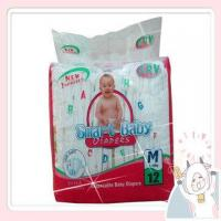 China Baby Diapers on sale