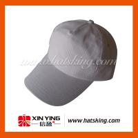 Blank Cotton Promotional 5 Panel Baseball Cap