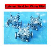 Quality Stainless steel coarse water filter/stainless steel seawater filter for sale