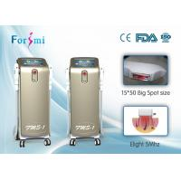 Quality independent RF power two handles ipl skin tightening machinery ipl skin care beauty equipment ipl and rf equipments for sale