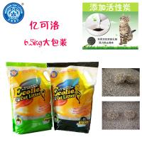 Quality bentonite cat litter for factory for sale
