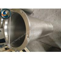 Buy cheap Closed Up Drum Screen Filter , Wedge Wire Sieve Filters High Efficiency from wholesalers