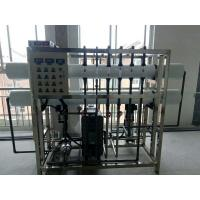 Quality Sufficient Flow Industrial Water Purification Machine With Liquid Level Control Valves for sale