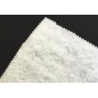 China Hot Air Through Needle Punched Non Woven Fabric ES Polypropylene For Wadding Stabilizer Clothes on sale
