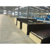 Quality High Quality PU Sandwich Insulation Panel for Sale for sale