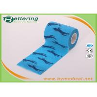 Quality Equine Elastic Horse Printing  Self Adherent  Wraping Bandages Cohesive Bandage for sale