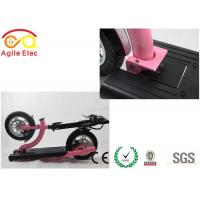 Buy cheap 36V 300W Stand Up Electric Scooter , 2 Wheel Electric Motorized Scooter product