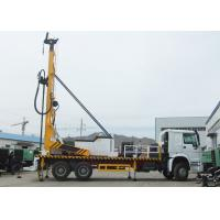China 300m Water Borehole Drilling Machine , Truck Mounted Water Well Digging Equipment on sale