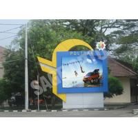 Quality Big Led Screen For Advertising Outdoor , Wall Led Display P5 Mm Fixed Installation for sale