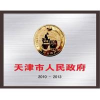 Hengyong International Group Limited Certifications