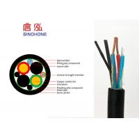 China Outdoor Indoor 4 Core Fiber Optic Cable with Copper Wire Power Supply Hybrid Cable on sale