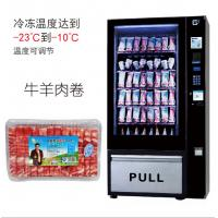 Quality IC Card Operated Snack Vending Machines Automatic Sell Frozen Food CE Certificate for sale