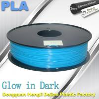 China Glow In The Dark Filament For 3D Printer PLA Filament 1.75mm / 3.0mm on sale