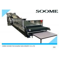 China Automatic Corrugated Sheet Flute Laminating Machine 2 Or 3 Layers Electric Type on sale