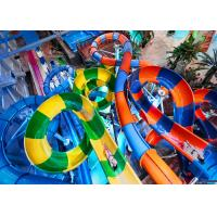 Quality Large Boomerang Water Slide / Spiral Pool Slide Customized Load For Holiday Villa for sale