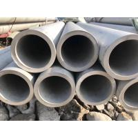 Quality UNS S31803/S32205 Duplex Stainless Steel Pipe DN5-DN400 ASTM A790/790M for sale