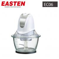 Quality Mini Food Chopper EC06/ Meat Chopper/ Small Meat Mincer/ National Home Use MiniElectric Meat Grinder for sale