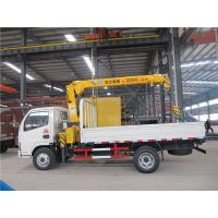 Quality Telescopic Straight Arm Mobile Crane Truck For 5 Ton Equipment Delivery Carriage Box for sale