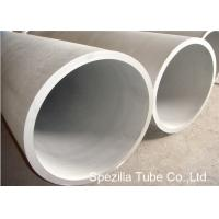 SAF2205 Seamless Stainless Steel Tube ASTM A790 UNS S31803 1/2'' NB - 8'' NB