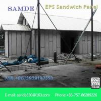 China Ease of construction fibre reinforced concrete sandwich insulated panels on sale