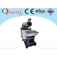 Buy cheap YAG Jewelry Laser Welding Machine For Repairing Mold Jewellery spot soldering product