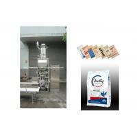Quality DCS-25PV3 25 Kg Packing Machine Carbon Black Packing Machine For Super Fine Powder Bagging for sale