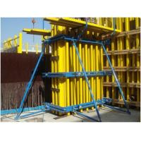 Quality Duribility assembled Steel Wall & concrete column formwork system for sale