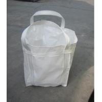 Buy cheap Flexible PP bulk bags Top Bottom Spout Type A circle square bottom bulk bags product
