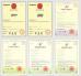 Guangzhou Weidi Commodity Co., Ltd. Certifications