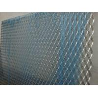 Buy cheap Galvanized Expanded Metal Lath product