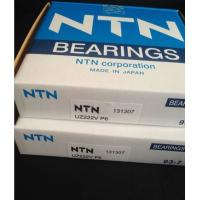 Quality Japan bearing/ UZ222V BEARING/Japan NTN agent/NTN bearing for sale
