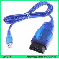 Buy cheap OBDDIY OPEL Tech2 USB Interface OPEL TECHII USB cable opel car diagnostic interface for OPEL vehicles 1997 to 2004 product