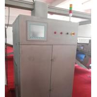 China Siemens PLC Industrial Laminator , Automatic Pizza Making Machine With Two Sets Laminating on sale