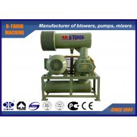 Quality Pressure 10-50KPA Positive 3 Lobe Roots Blower with rotary speed 700-1500rpm for sale