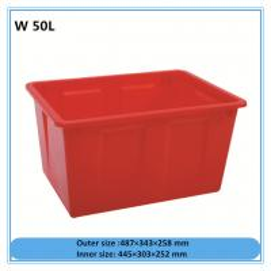 Buy cheap W50L Plastic packaging box high quality plastic tool box, hard plastic box from wholesalers