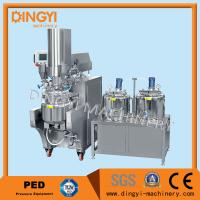 Quality 316L 380V Vacuum Emulsifying Mixer , Cosmetic Cream Making Machine 220V/380V for sale