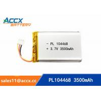 China 104468pl 3500mAh 3.7v high capacity lithium polymer battery li-ion rechargeable for cordless phone, led light on sale