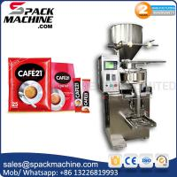 China Automatic Sugar/ Salt/ Powder Sachet Packing Machine | packaging machine on sale