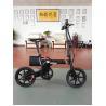 Buy cheap China made 36V 7.8AH Li-ion, Li-polymer battery electrie bike mini folding from wholesalers