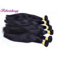 Quality 8a Grade 12-40 Inch Uproccessed Brazilian Human Hair Sew In Weave for sale