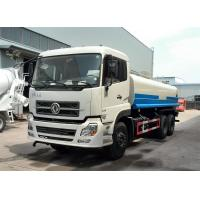 Quality Street Cleaning Water Tank Truck , Construction Water Truck 20Ton - 25Ton for sale