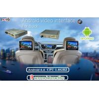 Quality For Buick CUE System Android Navigation Video Interface with Reverse System , Bluetooth for sale