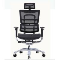 Buy New Design Ergonomic Mesh Chair with Footrest at wholesale prices