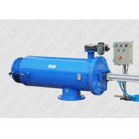 Quality Bernoulli Filter For Ultra Clean White Water Filtration 30 - 6500 M³/H Flow Rate for sale