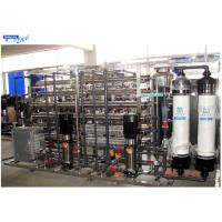 Quality UF Filters Reverse Osmosis Water Treatment System , Edi Water Treatment Plant for sale